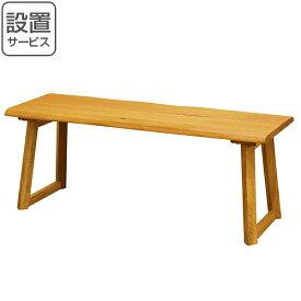 ダイニングベンチ 背無し 北欧風 天然木 オーク無垢材 幅110cm ( 送料無料 ベンチ チェア ダイニングチェア チェアー イス いす 椅子 ダイニング 食卓 食卓椅子 背もたれなし オーク 無垢材 木製 木目 北欧 ナチュラル 幅110 110cm )