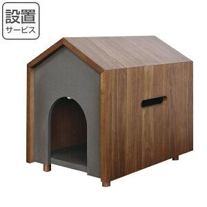 ペットハウス 小物収納付 MOOS 幅40cm ウォールナット ( 送料無料 ペット ハウス ベッド ペットベッド 犬 小型犬 猫 犬用 猫用 ドーム型 ペット用 木製 シンプル 無地 ドームベッド 寝床 通年用