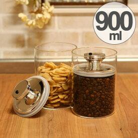 保存容器 密閉 ガラスキャニスター エアリデューサー スリム M 900ml ( ガラス保存容器 調味料容器 密閉容器 保存ビン 食品保存 ガラス製 ガラスキャニスター ジャムポット 円形 丸型 ガラス容器 キッチン用品 900cc )
