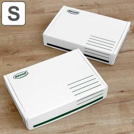 収納ケース プラスチックダンボール WORKER'S PP BOX S A143 ( 書類ケース 収納ボックス 書類 収納 プラスチック ダンボール 縦置き 横置き 収納ケース プラダン )