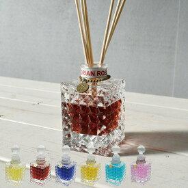 ディフューザー ルームフレグランス スティック KIKI ガラス ( リードディフューザー フレグランス ガラスボトル アロマ 芳香剤 フレグランスオイル ボトル ダイヤカット インテリア フレグランススティック 雑貨 )