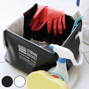バケツ バスケット 13L 収納 ボックス 掃除 清掃 洗車 折り畳み ( 持ち運び ターポリン 多目的 防水 シンプル おしゃれ コンパクト 軽量13 リットル 小物入れ 取っ手 持ち手 付き 水に強い キ