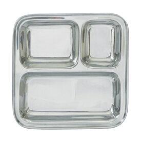 ランチプレート 22cm 角型 ROCCO ロッコ ステンレス ( お皿 仕切り皿 ワンプレート ランチ皿 仕切り 皿 ステンレス食器 割れにくい )