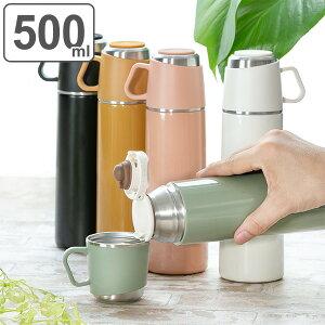 水筒 直飲み コップ 2way ROCCO One Push&Cup Bottle 500ml ( 茶こし マグボトル 保冷 保温 コップ付き ステンレス製 茶こし付き マグ ステンレスボトル ストレーナー 茶漉し 付き カラフル おしゃれ