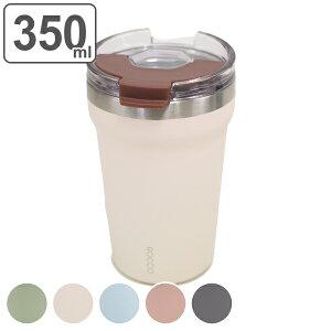 タンブラー 350ml フタ付き ROCCO Flip Cap Tumbler ステンレス コップ ( ボトル 保温保冷 蓋付き カップ コンビニ コーヒー ドリンクホルダー 持ち運び ふた付き カップホルダー 保温 保冷 コンビニ