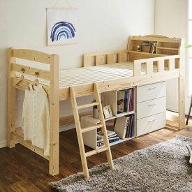 ロフトベッド シングル 木製 コロ ( 送料無料 ベッド フレーム ロフト ロータイプ ミドル 階段 はしご シングルベッド 宮付き ベッドフレーム すのこベッド 木製ベッド ベッド下収納 ロフト付きベッド ミドルベッド )