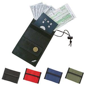トラベルパス トラベルケース パスポートケース 首下げ ( パスケース パスポーチ 小銭入れ コインケース 財布 旅行用品 トラベルグッズ チケットケース )