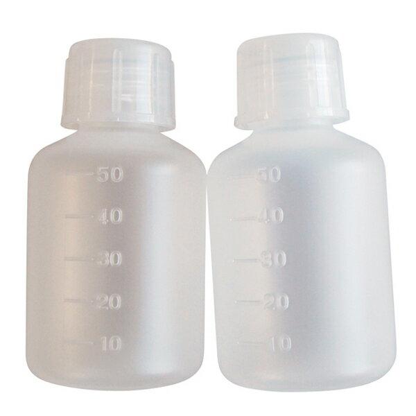 詰め替え容器 詰め替えボトル 50mlボトル 2本セット トラベル用ボトル ( シャンプー 化粧水 トラベルグッズ 旅行グッズ )