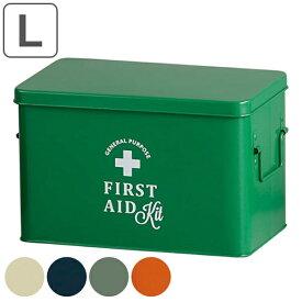 ファーストエイドボックス 救急箱 L ( 薬箱 アンティーク 大 薬 箱 ケース 薬入れ 収納 新生活 常備薬 BOX くすり クスリ おしゃれ かわいい ファミリー 医薬品 )