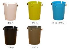 ゴミ箱フェニールL10L