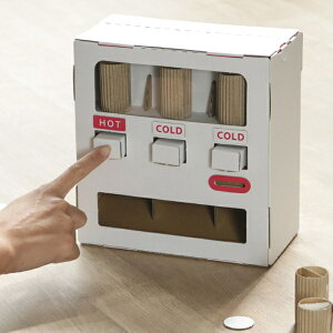 ダンボール おもちゃ 自動販売機 WOWシリーズ 工作 組立 ( 工作キット ペパークラフト ペーパーアート キット 自販機 貯金箱 段ボール 組み立て 作る 簡単 リサイクル エコ 立体的 本格的 お