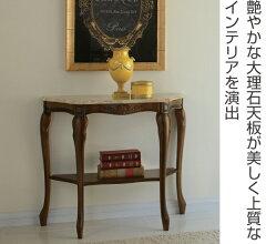 コンソール大理石TRADITIONALコンソールテーブル