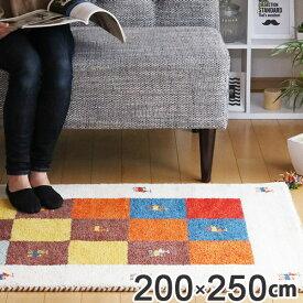 ラグ 3畳 200×250cm 手織り マット インテリアマット ギャッベ D3 ( 送料無料 ラグマット ギャベ じゅうたん ウール 厚手 絨毯 保温効果 防音対策 快適 リビング 長方形 床暖房 四角 室内 GABBEH 3帖 200 250 )