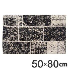 玄関マット インド綿マット 約50×80cm ペルシー 室内 ( 玄関 マット ラグ エントランス 手洗い 滑り止め 玄関用品 ラグマット エントランスマット 角形 四角 長方形 )