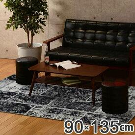 ラグ インド綿ラグ 約90×135cm ペルシー ( 送料無料 ラグマット 絨毯 じゅうたん カーペット マット オールシーズン )