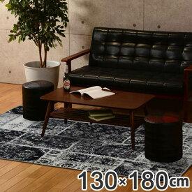 ラグ インド綿ラグ 約130×180cm ペルシー ( 送料無料 ラグマット 絨毯 じゅうたん カーペット マット オールシーズン )