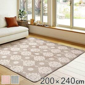 ラグ フランネルジャガードラグ シュシュ 200x240 ( 送料無料 ラグマット カーペット 絨毯 マット 短毛 掃除 お手入れ 簡単 ウレタン入り 床暖対応 ホットカーペット対応 滑り止め付き 洗える )