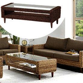ローテーブル グランツ アバカ素材 幅120cm ( 送料無料 アジアン家具 マニラ麻 センターテーブル リビングテーブル 机 デスク ガラステーブル )