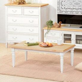 ローテーブル 長方形 アンティーク調 BROCANTE ホワイトウッド 幅90cm ( 送料無料 テーブル センターテーブル 机 白家具 姫系 リビングテーブル 木製テーブル フレンチカントリー クラシック かわいい おしゃれ ひとり暮らし 幅90 )
