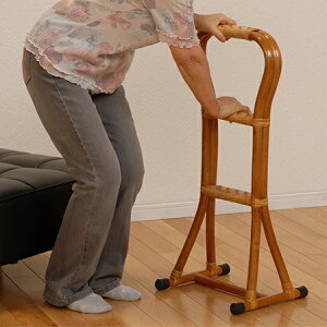 立ち上がりステッキ 手摺り 籐 ラタン製 高さ80cm ( 送料無料 立ち上がり手すり サポートスタンド 杖 アジアン 安全 介護 補助 )