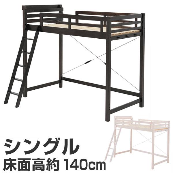 bunk bed single ladder height 197 cm bed frame wood palace outlets with slatted bed base 05p20nov15