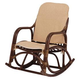 籐 ラタン ロッキングチェアー ( 送料無料 チェア 椅子 イス いす ロッキングチェアー チェアー リラックスチェア リラックスチェアー パーソナルチェア )