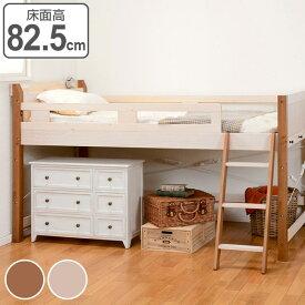 ロフトベッド 木製 コンセント付 高さ122cm ( 送料無料 ベット ベッド シングルベット シングル 子供用ベット 子供用 システムベット はしご 階段 階段付き ミドル ミドルサイズ 宮付き 宮棚 茶色 白 ホワイト )