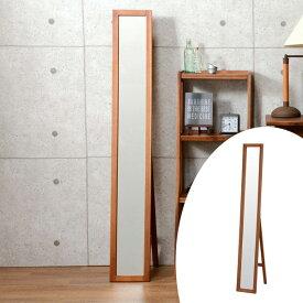 スタンドミラー スリム 姿見 天然木 エスニック調 UMBER 幅14.5cm ( 送料無料 鏡 ミラー 全身 木製 全身鏡 木製鏡 姿見鏡 スタイルミラー 木製フレーム スタンド アカシア )