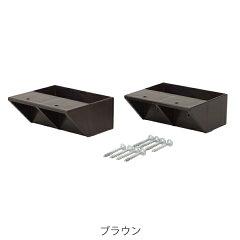 棚受シングルLABRICOラブリコDIYパーツ2×4材棚ラック同色1セット