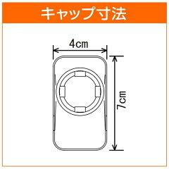 突っ張り棒取付幅:110〜190cm大突ぱりパワフルポール白強力
