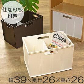 収納 収納ボックス キューBOX ワイド深型 収納ケース ( インナーボックス 仕切り プラスチックケース 小物収納 カラーボックス 積み重ね ボックス プラスチック インナーケース インナー スタッキング ワイド )