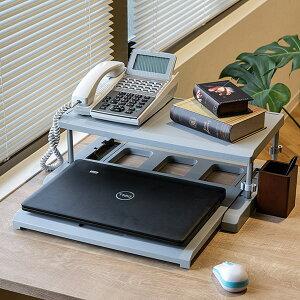 パソコンラック 卓上 約 幅49×奥行33×高さ13cm ノートパソコン用 ( パソコン PC 収納 棚 ラック PCラック 13型 スライド デスク ノートPC プリンター台 HDD 省スペース デスク収納 机上収納 幅49