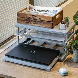 パソコンラック 卓上 約 幅49×奥行33×高さ22cm ノートパソコン用 ( パソコン PC 収納 棚 ラック PCラック 22型 スライド デスク ノートPC プリンター台 HDD 省スペース デスク収納 机上収納 幅49 )