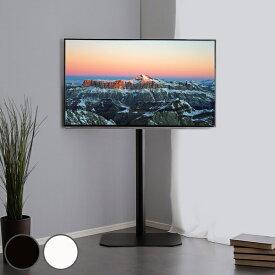 壁寄せ テレビ台 TVスタンド 八角支柱 ハイタイプ 65V型対応 約幅60cm ( TV台 テレビスタンド TVスタンド 壁よせ 高さ調節 角度変更 スイング式 テレビボード TVボード 壁 壁面 首振り )