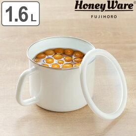保存容器 ホーロー製 1.6L 丸型 富士ホーロー ストックポット 14cm Konte ( HoneyWare ホーロー容器 持ち手付き ストッカー 容器 フードコンテナ ぬか漬け 漬物容器 調味料容器 オーブン対応 おしゃれ 白 )