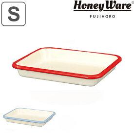 バット Sサイズ 約21×17cm ホーローバット 富士ホーロー Honey Ware ハニーウェア ( 角バット 琺瑯バット 調理バット オーブン対応 調理用バット ほうろう 白 揚げ物 衣付け 下ごしらえ キッチンツール )