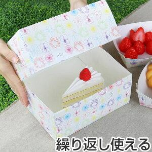 ケーキボックス ケーキ型 フラット 18cm用 フラワー 日本製 ( お菓子 ラッピング デコレーションケーキ 箱 製菓グッズ ホワイト 6号用 デコケーキボックス お菓子作り 手作り プレゼ