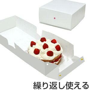 ケーキボックス ケーキ型 フラット 18cm用 プレーン 日本製 ( お菓子 ラッピング デコレーションケーキ 箱 製菓グッズ ホワイト 6号用 デコケーキボックス お菓子作り 手作り プレゼ