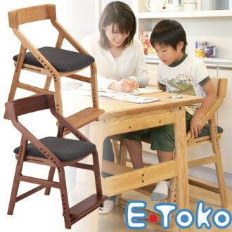 Good kids Chair E-Toko 8-stage adjustment JUC-2170 (Group Chair dining chair chair chair kids room wooden children's children for children's kids) 10P07Nov15