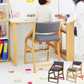 子供チェアー E-Toko 椅子 チェア 高さ調節 木製 ( 送料無料 ダイニングチェアー 学習チェア 天然木 いす 学習椅子 勉強椅子 布製 ファブリック 食卓椅子 リビングチェア 布製 食卓イス )