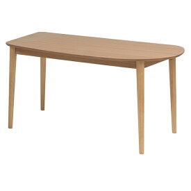 ダイニングテーブル mona 幅135cm 天然木 木製 テーブル ( 送料無料 4人掛け 食卓テーブル リビングテーブル ダイニング 食卓 つくえ 机 食堂 食台 テーブル 単品 4人 用 四人 掛け )