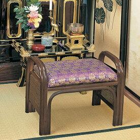 ラタンチェア 金襴座椅子 籐製 お仏壇用 籐家具 幅49cm ( 送料無料 正座椅子 籐椅子 イス チェア 座いす アジアン )