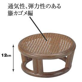 正座椅子 円形 ラタン ロースツール 籐家具 高さ12cm ( 送料無料 椅子 イス チェア アジアン )