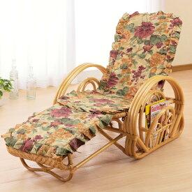 ラタンチェア 三つ折り寝椅子 カバー付 リクライニングチェア 籐家具 ( 送料無料 座椅子 椅子 イス いす チェア 軽量 チェアー ローチェア アームチェア ハイバック リクライニングチェア リクライニング 三つ折寝椅子 )