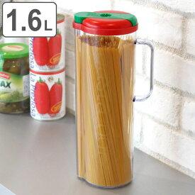 保存容器 パスタ用 計量機能付き ハンドル付き なるほどパスタ ( パスタケース パスタ容器 パスタはかり パスタポット 食品保存容器 スパゲッティ プラスチック プラスチック製保存容器 乾物入れ パスタ 容器 保存 計量 )