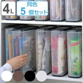 保存容器 4L 5個セット 乾物ストッカー パントリー収納 乾物保存 ( 食品保存容器 保存ケース 乾物保存容器 乾燥剤付き スリム 収納容器 プラスチック保存容器 食品 乾物 保存 収納 容器 ケース ストッカー )