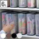 保存容器 乾物ストッカー 6L 乾燥剤付き ( 保存ケース キッチンストッカー 収納容器 6リットル プラスチック保存…