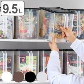 保存容器 9.5L 深型 取っ手付き保存容器 ハンディーストッカー ( 食品保存容器 保存ケース 乾物保存容器 乾燥剤付き ワイド 収納容器 プラスチック保存容器 食品 乾物 保存 収納 容器 ケース ストッカー )