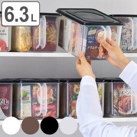 保存容器 6.3L 浅型 取っ手付き保存容器 ハンディーストッカー ( 食品保存容器 保存ケース 乾物保存容器 乾燥剤付き ワイド 収納容器 プラスチック保存容器 食品 乾物 保存 収納 容器 ケース ストッカー )