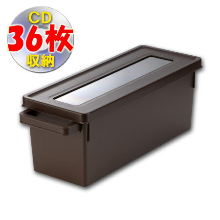 media container cd storage case brown storage box cd storage lid plastic small type fashionable storage box heaps
